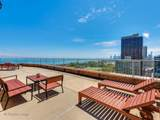 3100 Lake Shore Drive - Photo 9