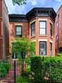 1114 Webster Avenue - Photo 1