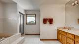 8300 Chaucer Drive - Photo 17
