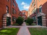 3958 Fremont Street - Photo 1
