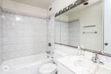 2650 Lakeview Avenue - Photo 8