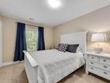 1205 Charleston Court - Photo 12
