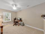 1205 Charleston Court - Photo 14
