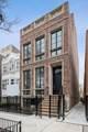 1810 Hudson Avenue - Photo 2