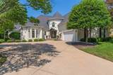 2004 Longwood Lane - Photo 2