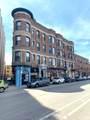 2848 Clark Street - Photo 1