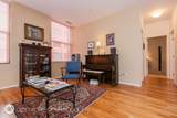 330 Michigan Avenue - Photo 12