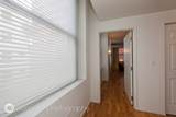 330 Michigan Avenue - Photo 4