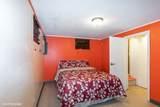 8216 Dobson Avenue - Photo 9