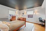 930 Michigan Avenue - Photo 17