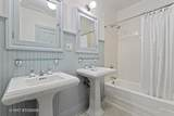 930 Michigan Avenue - Photo 18