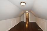 1N311 Farwell Street - Photo 30