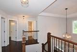 1N311 Farwell Street - Photo 32