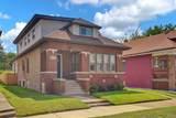 8241 Blackstone Avenue - Photo 2