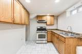 6135 Kedvale Avenue - Photo 15