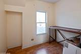 1641 Irving Park Road - Photo 14
