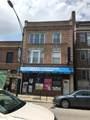 3814 Clark Street - Photo 1