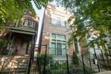 2634 Wilton Avenue - Photo 1