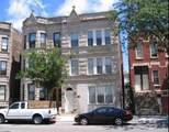 1101 Racine Avenue - Photo 1