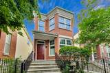333 Goethe Street - Photo 2