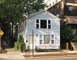 1724 Wabansia Avenue - Photo 1