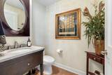 505 Mcclurg Court - Photo 18