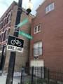 2567 Emerald Avenue - Photo 12