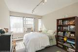 3410 Lake Shore Drive - Photo 9