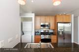 310 Michigan Avenue - Photo 14