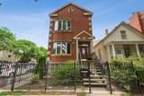 1301 Wellington Avenue - Photo 1