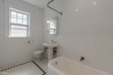 928 Judson Avenue - Photo 12