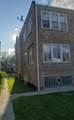 1313 58TH Court - Photo 4