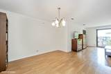 4158 Cove Lane - Photo 5