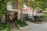 2940 Lakewood Avenue - Photo 2