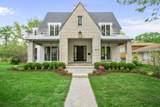 4151 Woodland Avenue - Photo 1