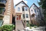 1140 Roscoe Street - Photo 1