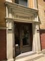 2100 Seminary Avenue - Photo 2