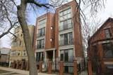 943 Leavitt Street - Photo 22