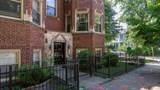 1639 Granville Avenue - Photo 1