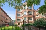 5138 Kenwood Avenue - Photo 1
