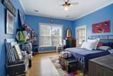 5138 Kenwood Avenue - Photo 13
