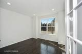 1206 Danforth Court - Photo 4