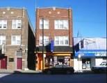 5648 Diversey Avenue - Photo 1