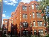 7528 Seeley Avenue - Photo 1