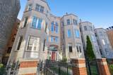 1856 Halsted Street - Photo 1