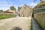 5228 Homan Avenue - Photo 28