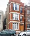 1512 Erie Street - Photo 1