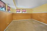2438 Courtyard Circle - Photo 17