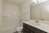 9054 Disbrow Street - Photo 8