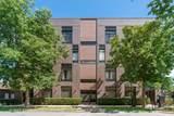 4003 Wolcott Avenue - Photo 1